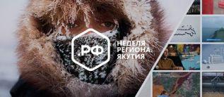 http://old.gazetayakutia.ru/media/k2/items/cache/2f82fe7c5f8a44646c463aeb9d9c5bc8_S.jpg
