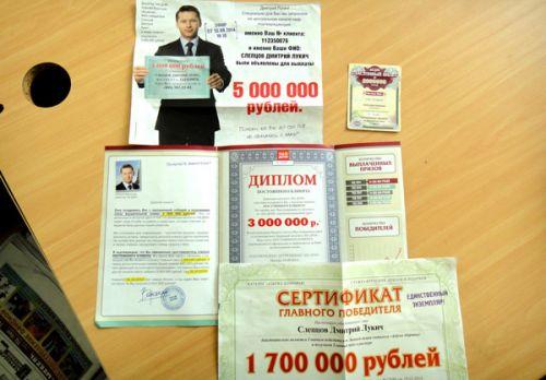 tovari-pochtoy-viigrish-1000000-otzivi